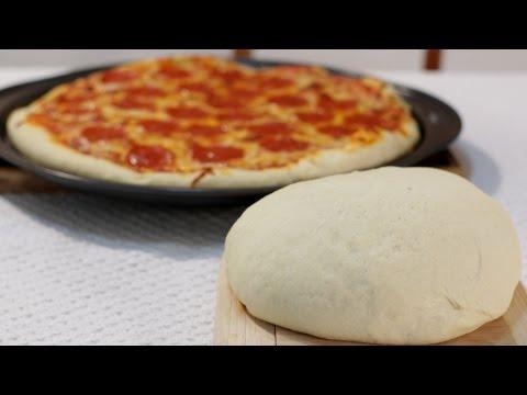 How to Make Pizza Dough | The Best Homemade Pizza Dough Recipe Ever!