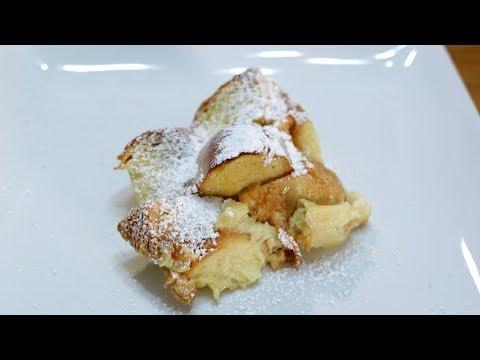How to Make Bread Pudding | Easy Bread Pudding Recipe